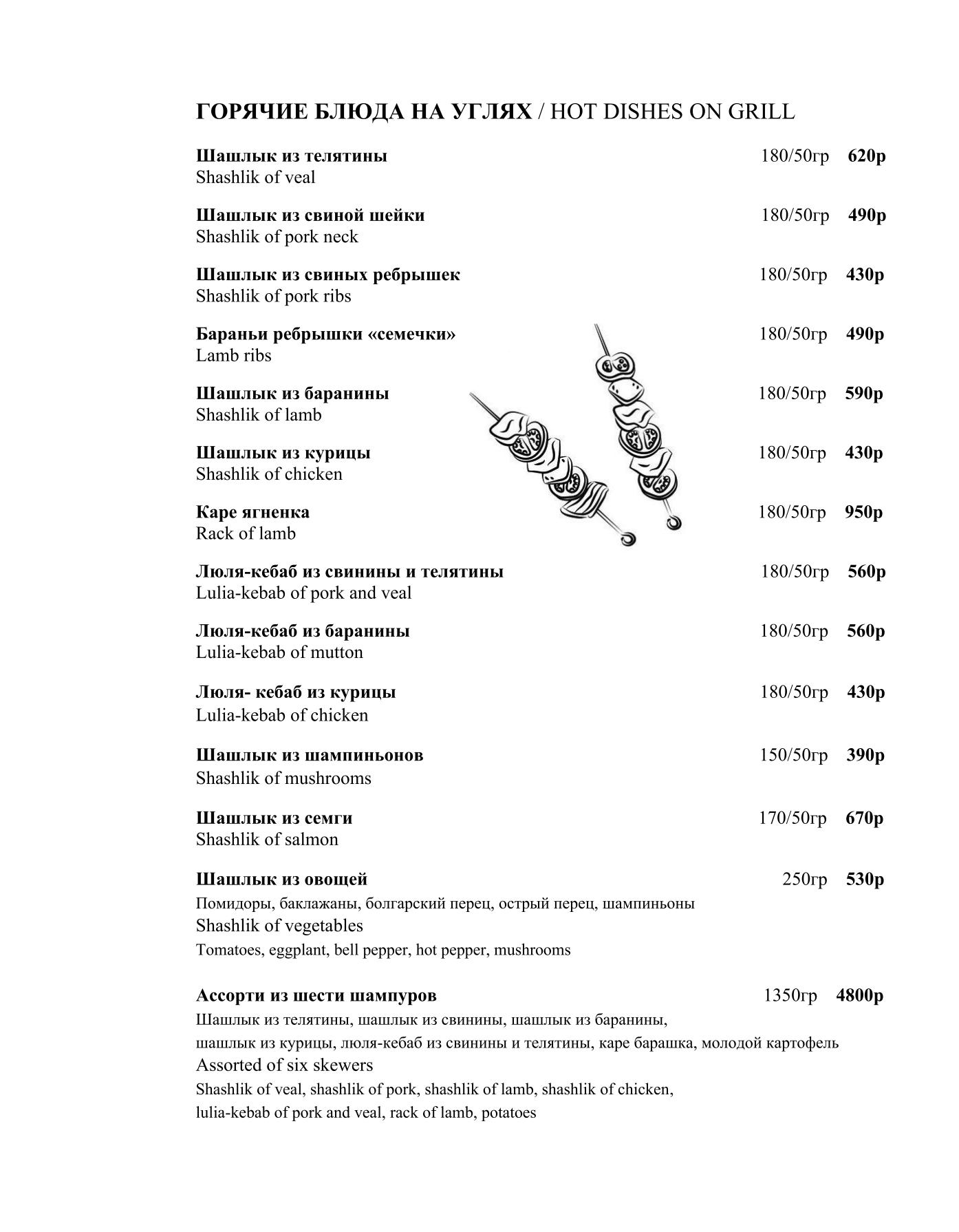12 стр
