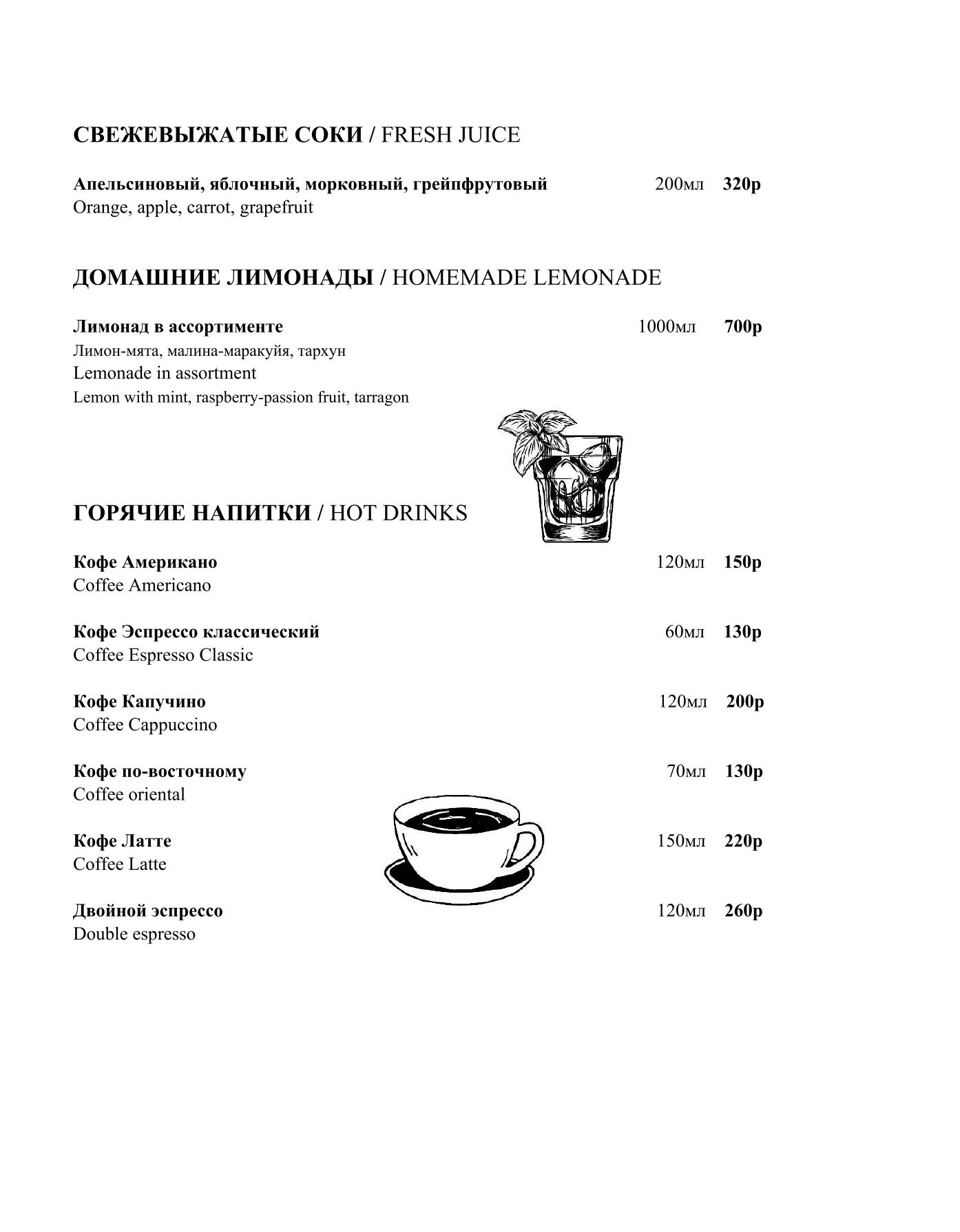 17 стр